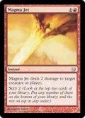 マグマの噴流/Magma Jet (5DN)