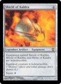 カルドラの盾/Shield of Kaldra (DST)