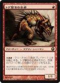 トゲ撃ちの古老/Spikeshot Elder (SOM)