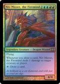 火想者ニヴ=ミゼット/Niv-Mizzet, the Firemind (From the Vault: Dragons)