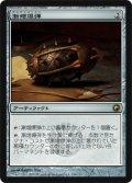 漸増爆弾/Ratchet Bomb (SOM)