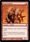 モグの下働き/Mogg Flunkies (PD2)