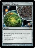 世界のるつぼ/Crucible of Worlds (10E)《Foil》