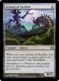 コジレックの職工/Artisan of Kozilek (CMD)