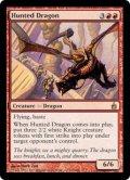 狩り立てられたドラゴン/Hunted Dragon (RAV)