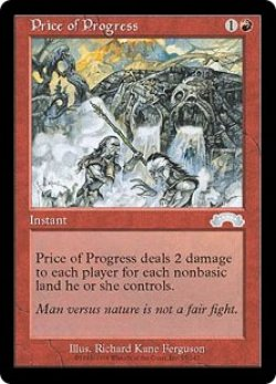 画像1: 発展の代価/Price of Progress (EXO)