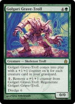 画像1: ゴルガリの墓トロール/Golgari Grave-Troll (RAV)