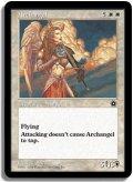 大天使/Archangel (PO2)