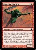 モグの戦争司令官/Mogg War Marshal (TSP)