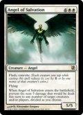 救済の天使/Angel of Salvation (DDF)