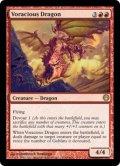 大食のドラゴン/Voracious Dragon (DDG)