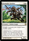 キンスベイルの騎兵/Kinsbaile Cavalier (DDG)