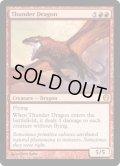 Thunder Dragon (DDG)