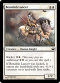 ベナリアの槍騎兵/Benalish Lancer (DDG)