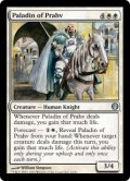 プラーフの聖騎士/Paladin of Prahv (DDG)