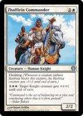 ザルファーの指揮官/Zhalfirin Commander (DDG)