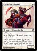 勇猛な反対派/Lionheart Maverick (DDG)