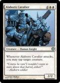 アラボーンの騎兵/Alaborn Cavalier (DDG)