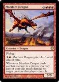 焼酸のドラゴン/Mordant Dragon (DDG)