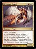 炎まといの天使/Firemane Angel (DDH)