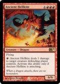 古えのヘルカイト/Ancient Hellkite (Prerelease Card)