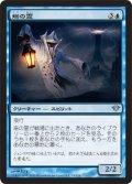 塔の霊/Tower Geist (DKA)