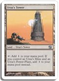 ウルザの塔/Urza's Tower (8ED)