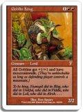 ゴブリンの王/Goblin King (7ED)