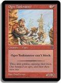 オーガの監督官/Ogre Taskmaster (PO2)