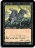 泥ネズミ/Muck Rats (PO2)