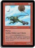 ゴブリンの滑空者/Goblin Glider (PO2)