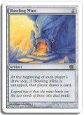吠えたける鉱山/Howling Mine (8ED)