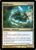 風を裂くもの/Windreaver (DDI)