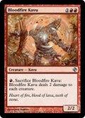 沸血のカヴー/Bloodfire Kavu (DDI)