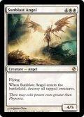 太陽破の天使/Sunblast Angel (DDI)