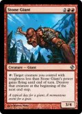 石巨人/Stone Giant (DDI)
