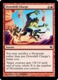 逆落としの突撃/Downhill Charge (DDI)