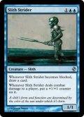 徘徊スリス/Slith Strider (DDI)
