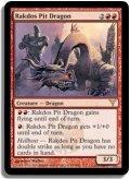 ラクドスの地獄ドラゴン/Rakdos Pit Dragon (DIS)