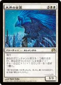 天界の古霊/Celestial Ancient (P12)