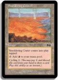 薄煙の火口/Smoldering Crater (USG)