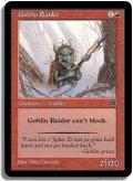 ゴブリンの略奪者/Goblin Raider (PO2)