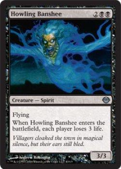 画像1: 吠えたけるバンシー/Howling Banshee (DDD)
