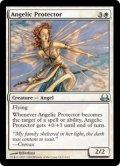 庇護の天使/Angelic Protector (DDC)
