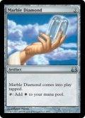 乳白色のダイアモンド/Marble Diamond (DDC)
