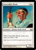 ありがたい老修道士/Venerable Monk (DDC)