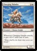 突進の聖騎士/Charging Paladin (DDC)