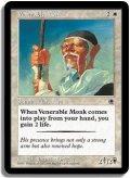ありがたい老修道士/Venerable Monk (POR)