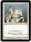 遍歴の騎士/Knight Errant (POR)