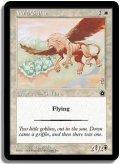 野生のグリフィン/Wild Griffin (PO2)